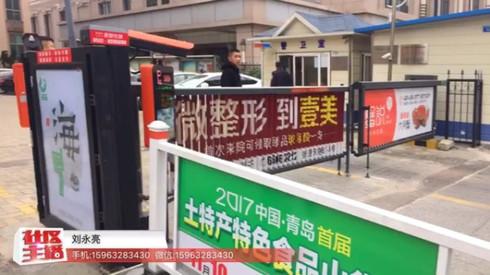 链家地产 刘永亮为您介绍泛海名人广场