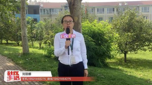 链家地产 刘丽娜为您介绍东方太阳城