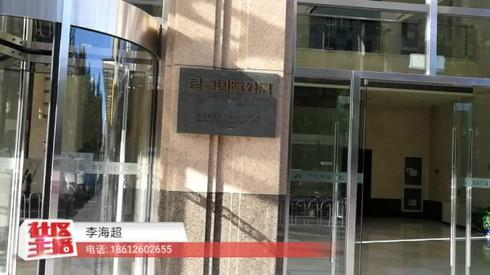 21世纪 李海超为您介绍昆泰国际公寓