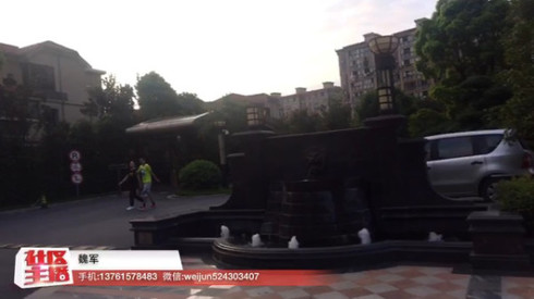 链家地产 魏军为您介绍筷乐城