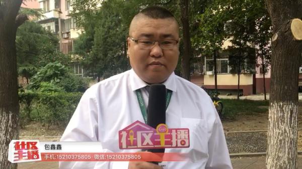 链家地产 包鑫鑫为您介绍华威西里