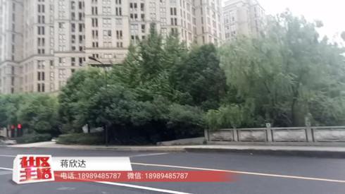 Q房网 蒋欣达为您介绍新绿园