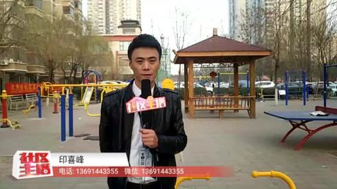 我爱我家 印喜峰为您介绍天通苑西三区