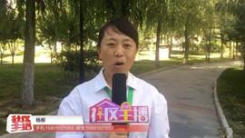 美宅地产 杨柳为您介绍长阳国际城