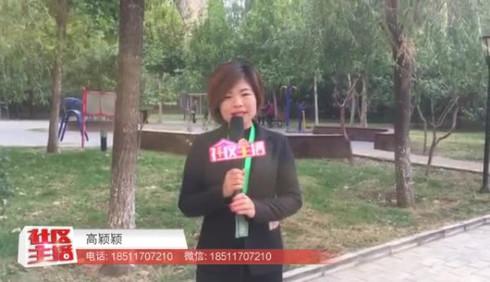 美宅地产 高颖颖为您介绍长阳国际城