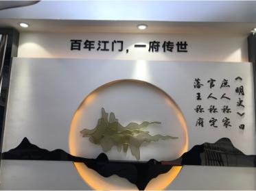 碧桂园·中海 瓏悅府直播