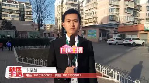 链家地产 卞浩战为您介绍宝盛里