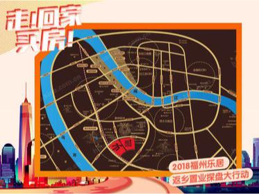 福州返乡置业融侨阳光城方圆区位