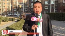 美宅地产 耿建成为您介绍长阳国际城