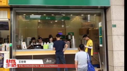 商业地产 王世奇为您介绍长江国际购物中心
