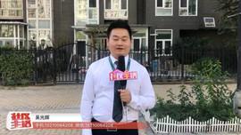 链家地产 吴光辉为您介绍国美第一城