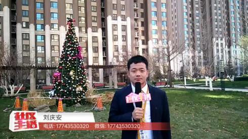 麦田房产 刘庆安为您介绍润泽公馆