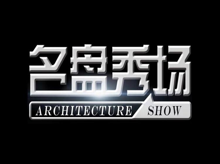 阳光城·未来悦直播