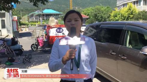 链家地产 刘娜为您介绍门头馨村南区