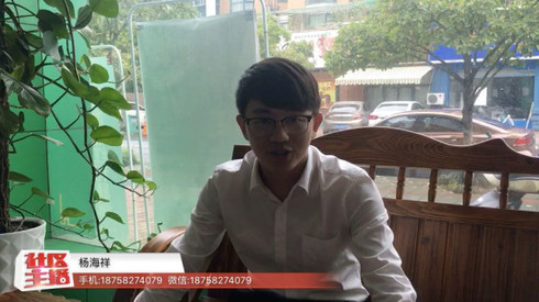 冠乐房产 杨海祥为您介绍和昌钱塘外滩