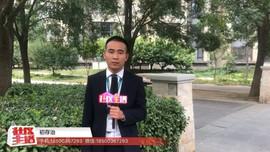 链家地产 初存治为您介绍北京新天地