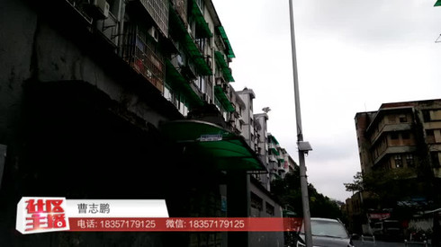 Q房网 曹志鹏为您介绍建国中路小区