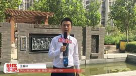 链家地产 王振林为您介绍广安康馨家园