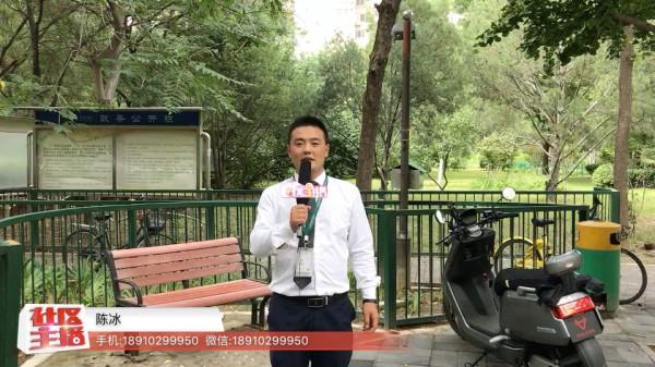 链家地产 陈冰为您介绍芳城园三区