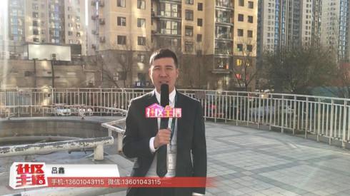 链家地产 吕鑫为您介绍三环新城7号院