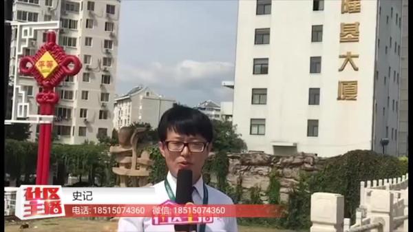 链家地产 史记为您介绍北潞园