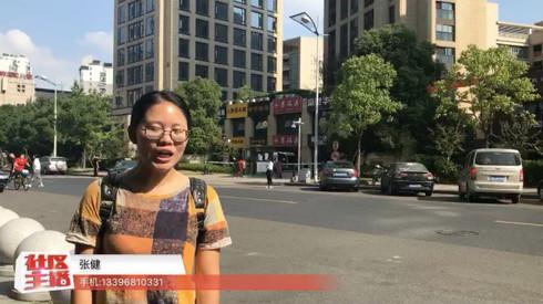 Q房网 张健为您介绍荣安望江南