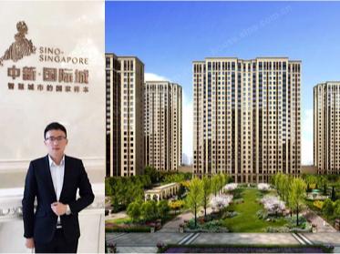 中新国际城户型