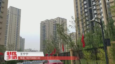 鑫佳众成 王宁宁为您介绍八达岭孔雀城