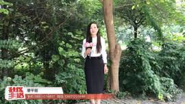 中原地产 廖平丽为您介绍万泉新新家园