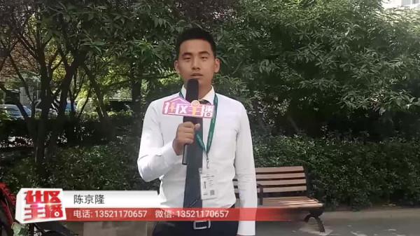 链家地产 陈京隆为您介绍华威北里