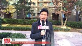 三河市链家 刘松为您介绍天洋城