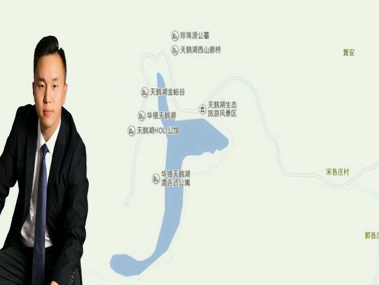 华银天鹅湖国际生态城直播