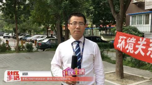 我爱我家 胡跃为您介绍明光村小区