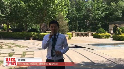 珠江帝景社区专家晋明锋,欢迎您有问题随时联系!