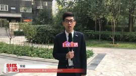三河市链家 安超为您介绍燕京航城