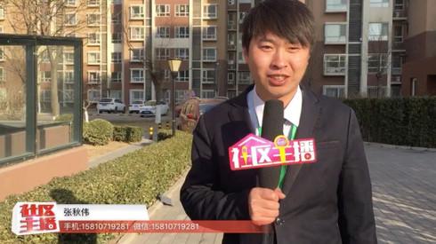 美宅地产 张秋伟为您介绍长阳国际城